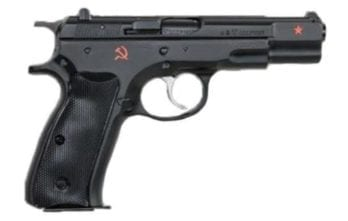 CZ 75B | Cold War Commemorative Edition (CZ91116)